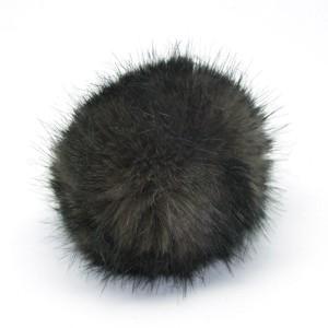 PomPom 13 cm - Mörkbrun